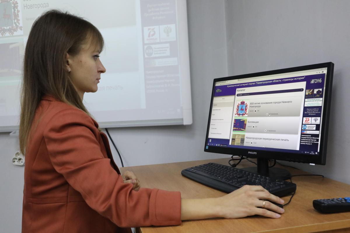 Нижегородские муниципалитеты приглашают принять участие воВсероссийском конкурсе «Лучший муниципальный сайт»