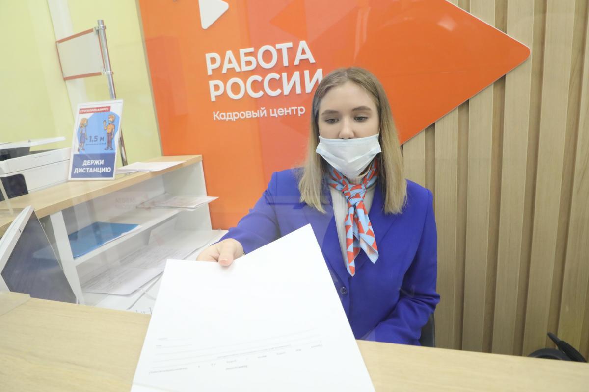 Модельный центр занятости населения Нижнего Новгорода проводит мастер-классы для людей сограниченными возможностями здоровья