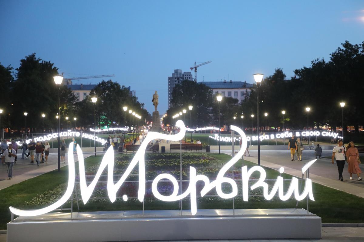 Вечерние экскурсии «Горький в новом свете» будут проходить в октябре