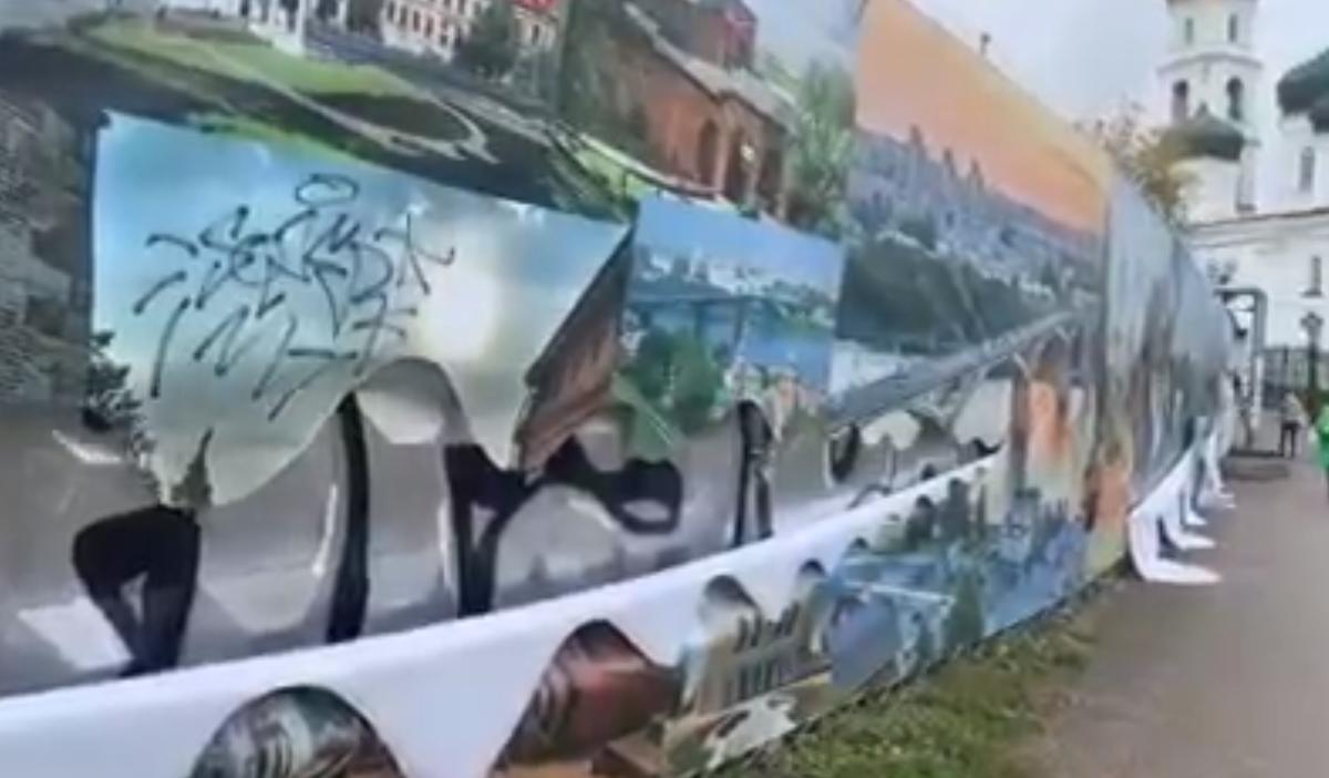 Вандалы порезали плакат с видами Нижнего Новгорода около Студенческого мостика