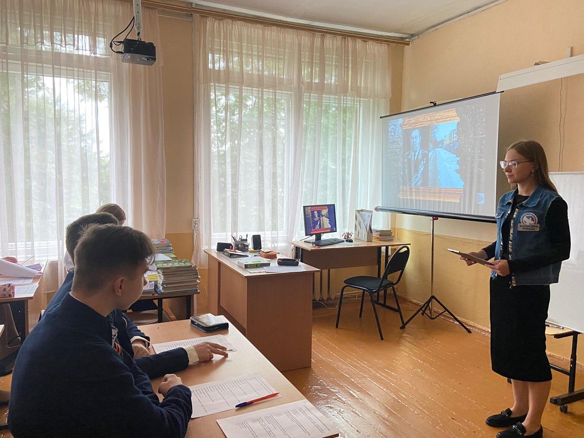 «Волонтеры Победы» организовали интерактивные уроки истории вшколах Нижнего Новгорода