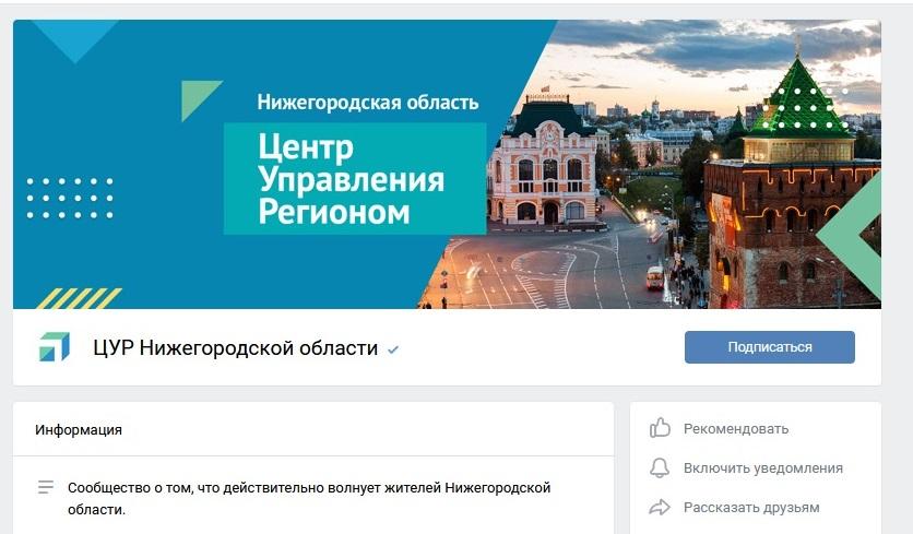 Прямой эфир, посвященный розыску людей, проведет Центр управления регионом 7 октября