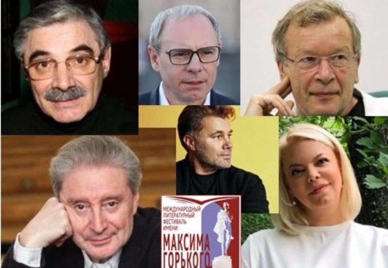 V-й Международный литературный фестиваль имени Максима Горького откроется в Нижнем Новгороде 4 октября