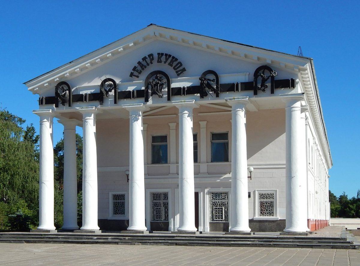 Дзержинский театр кукол принимает участие в федеральном проекте «Большие гастроли»