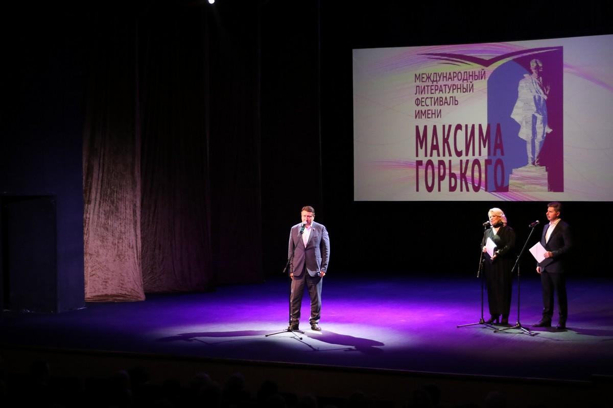 Олег Лавричев принял участие в церемонии открытия Международного литературного фестиваля имени Горького