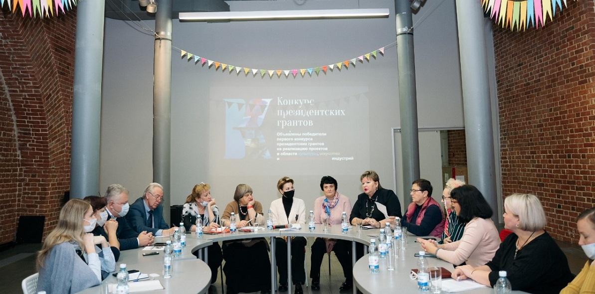 Победители грантового конкурса Президентского фонда культурных инициатив провели семинар в«Арсенале»