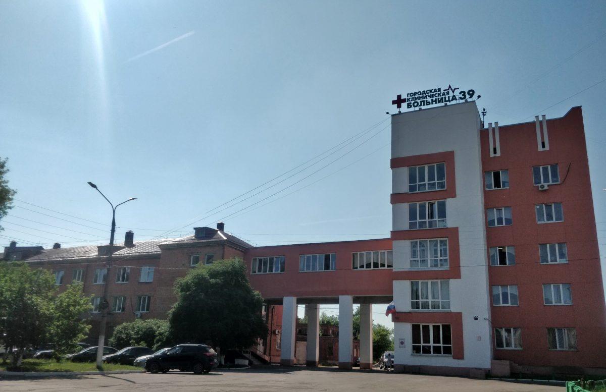 «Жёлтая» зона для долечивания переболевших коронавирусом открылась в нижегородской больнице