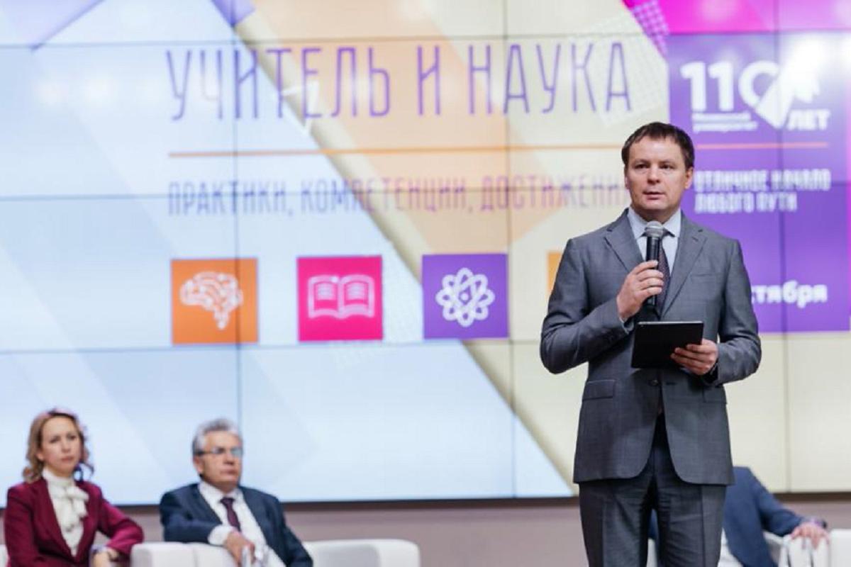 29 регионов приняли участие во всероссийском педагогическом форуме в Мининском университете