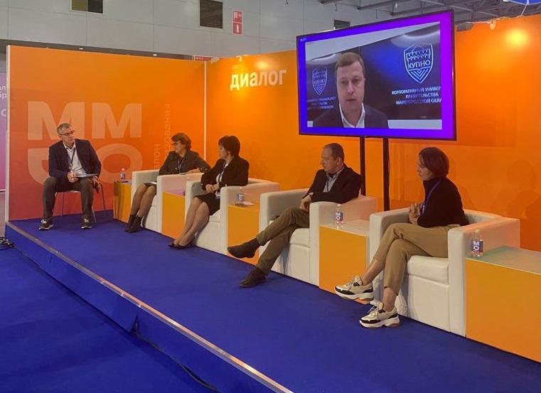 Нижегородские эксперты поделились опытом подготовки кадров наМосковском международном салоне образования