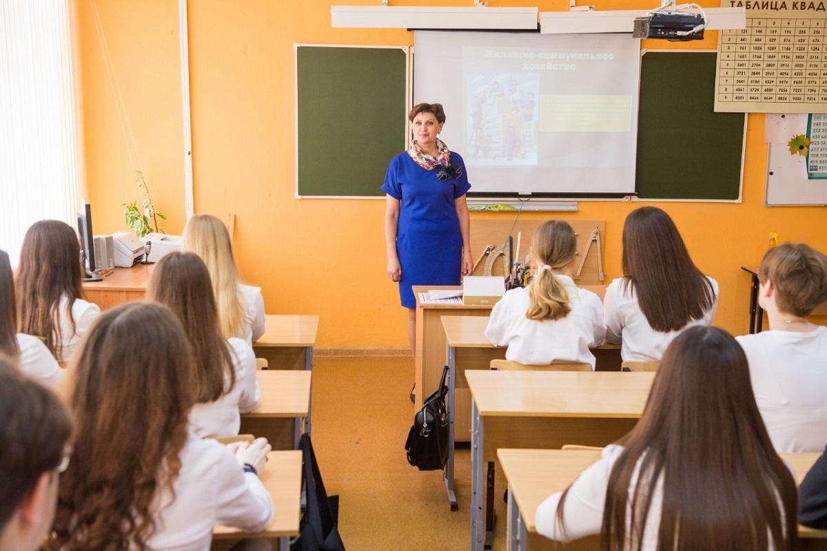 Комплексное развитие сферы образования и мер поддержки учителей — приоритетная задача партии в VIII созыве Госдумы