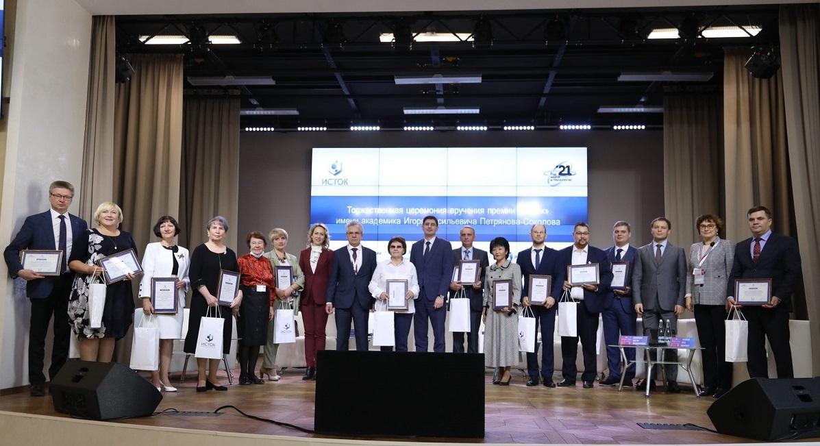 Достичь «Истока»: учителям естественно-научных направлений вручили премию
