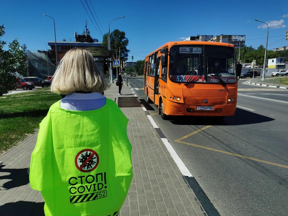 Нижегородский Минтранс усиливает интенсивность рейдов пособлюдению масочного режима вобщественном транспорте