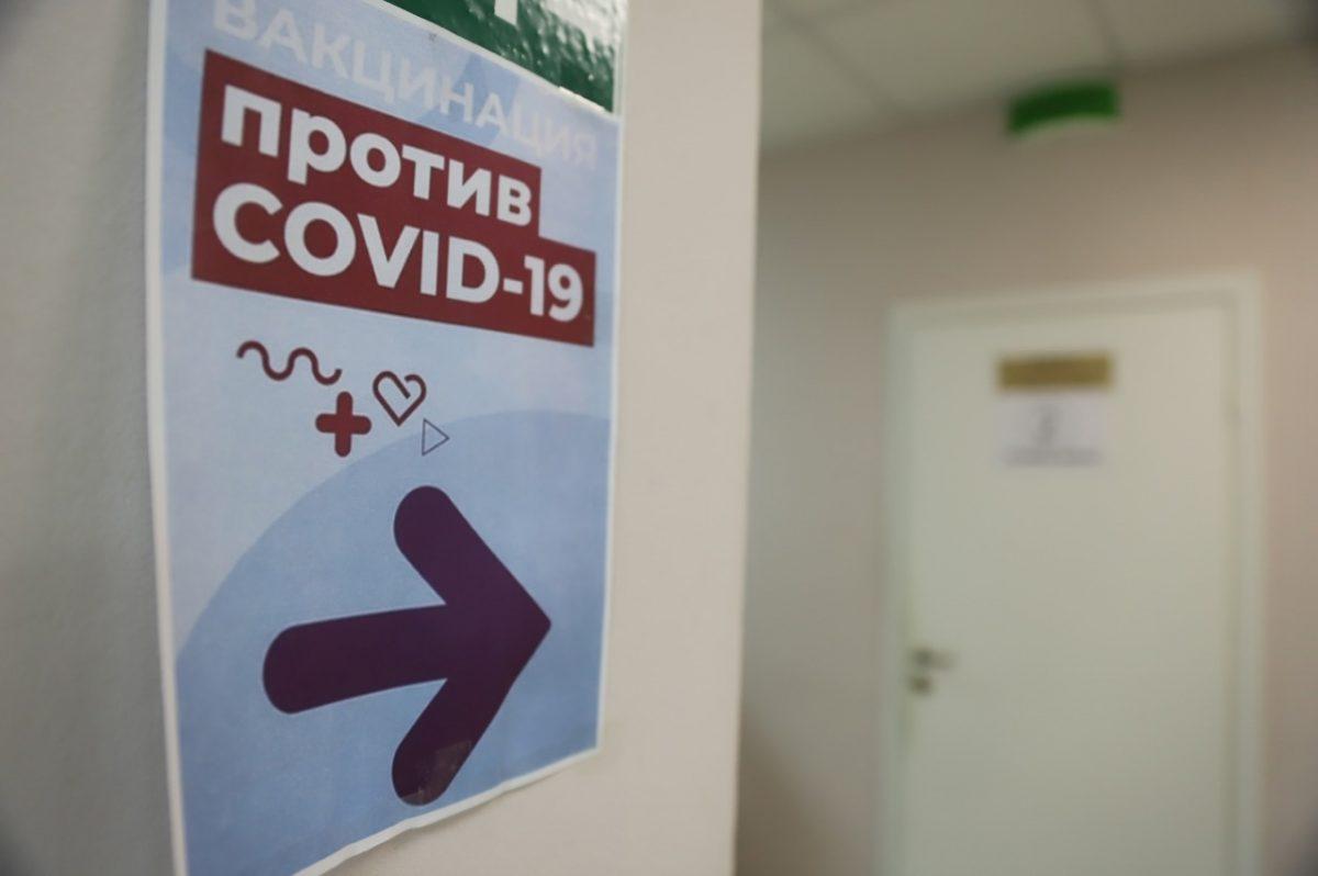 В Дзержинске продолжаются вакцинация и ревакцинация от COVID-19