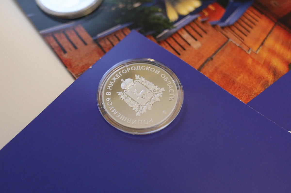 Нижегородцам напомнили, как получить медаль за рождение ребенка в год 800-летия города