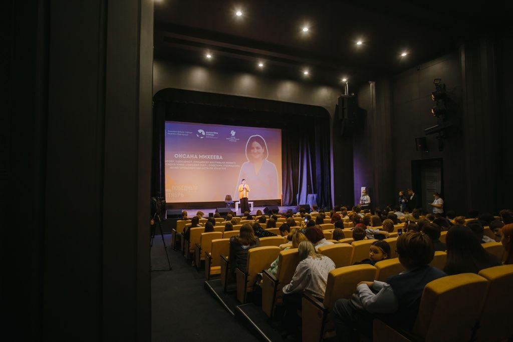 Медиафестиваль «Горьковчане» прошел вцентре культуры «Рекорд»