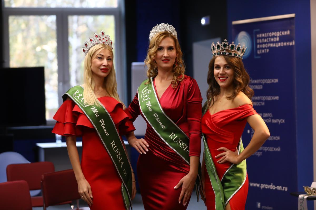Мамы из Нижнего Новгорода одержали победу на международном конкурсе красоты