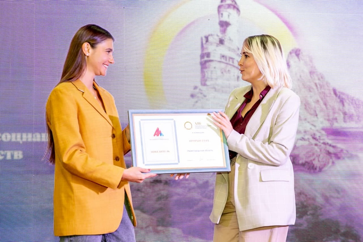 Молодежное правительство Нижегородской области победило вноминации «Прорыв года»