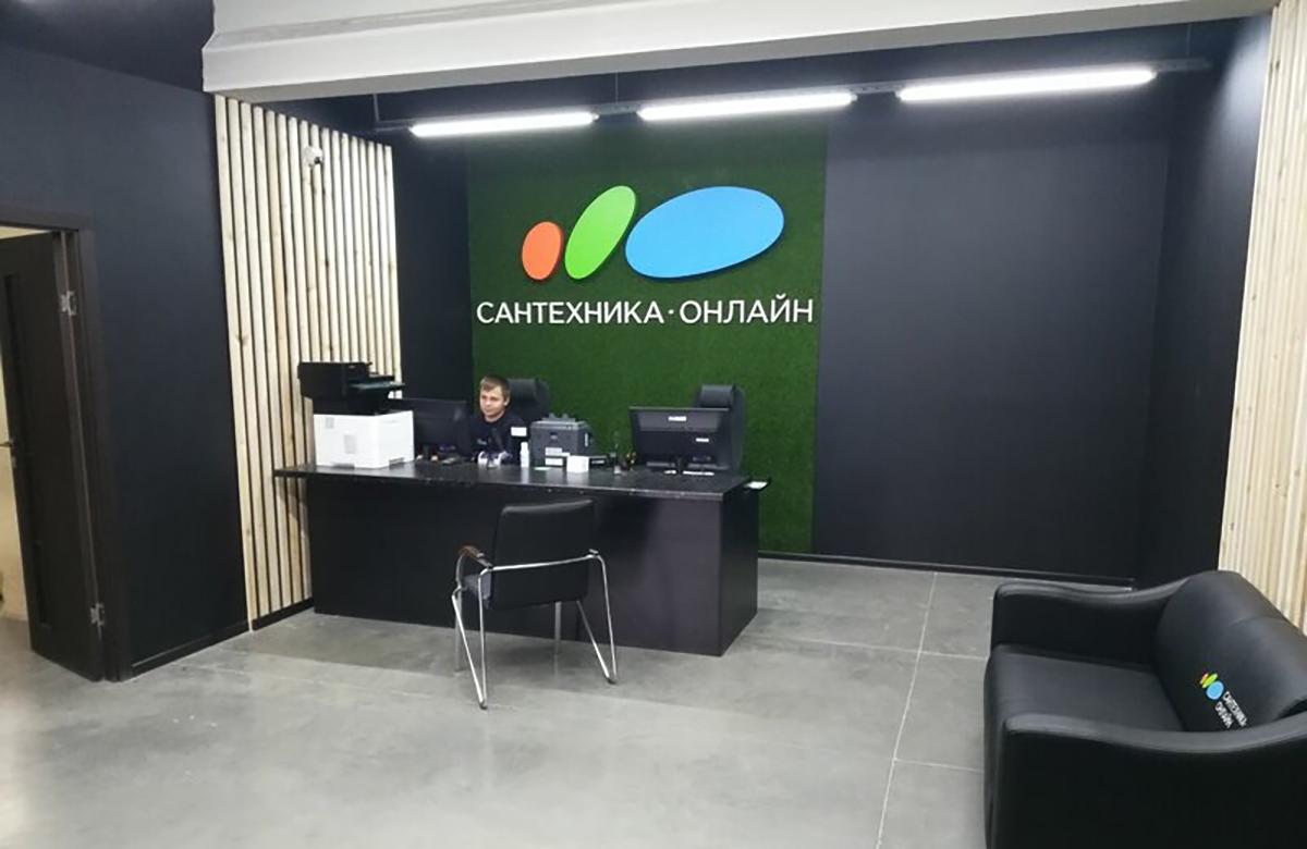 Более 90 000 товаров из пункта самовывоза сантехники в Нижнем Новгороде