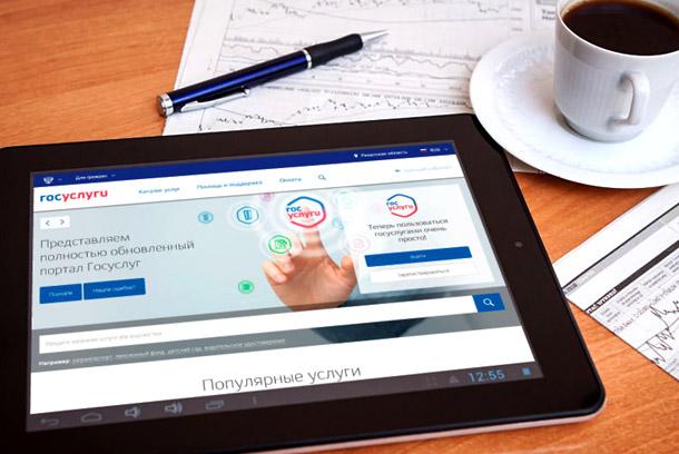 Нижегородцам будет доступна возможность саморегистрации вовремя Всероссийской переписи населения