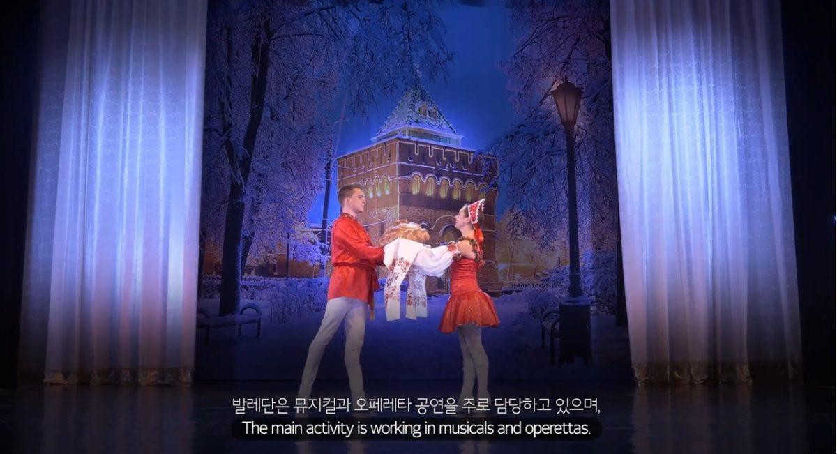 Нижегородский камерный музыкальный театр выступит на южнокорейском фестивале