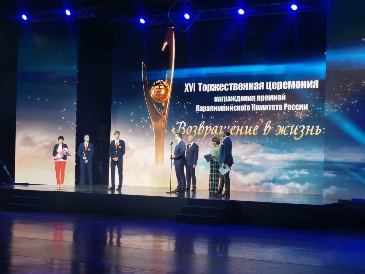 Олег Матыцин иГлеб Никитин приняли участие вXVI церемонии награждения премией «Возвращение вжизнь»