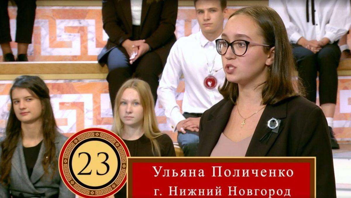 Теле-«умница» Ульяна Поличенко: «На съемки брала чемодан учебников и маму»