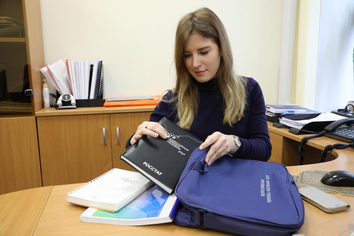 15 октября стартует Всероссийская перепись населения