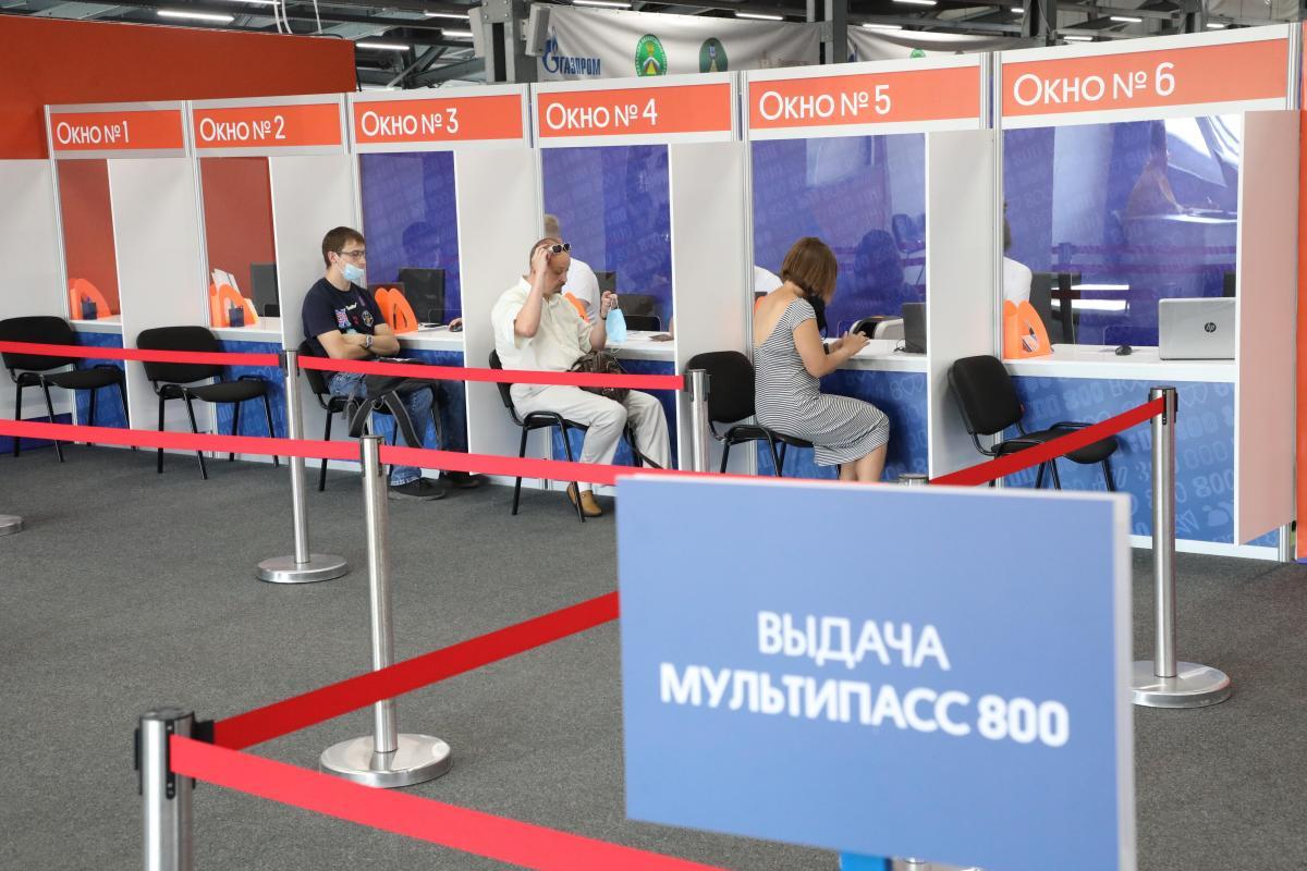Пункт выдачи «Мультипассов 800» закрылся на стадионе «Нижний Новгород»