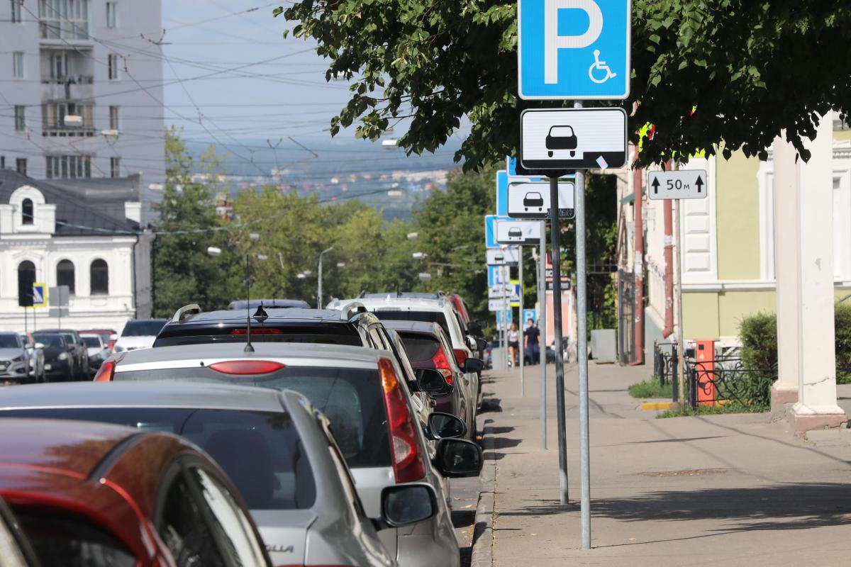 Парковки для резидентов в Нижнем Новгороде: сколько стоит и как оформить