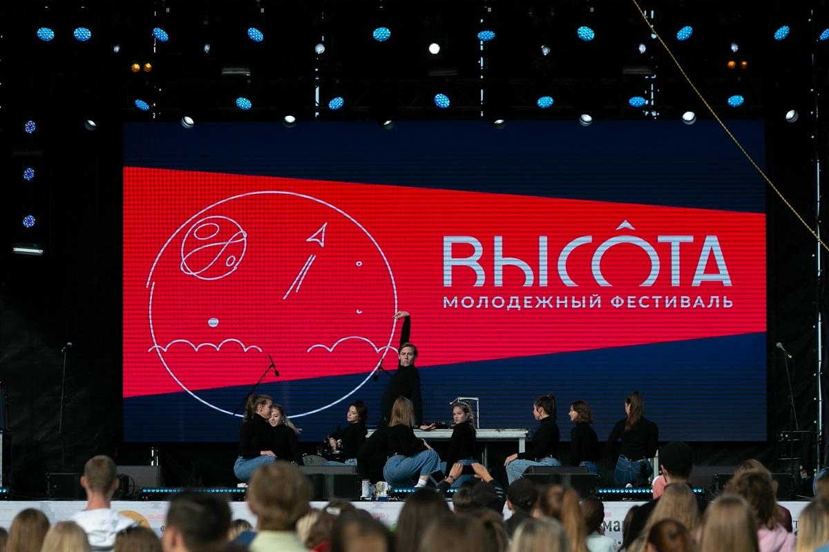 Молодежный фестиваль «Высота800+» состоится в Нижнем Новгороде